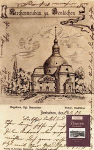 Postkarte erschienen anlaesslich des Kirchenneubau zu Bentschen - Bild (2)