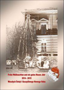 2014-Weihnachtskarte 3R