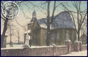 Die kath. Kirche in Brody, ein Holzbau mit separat stehendem Glockenturm - Ansichtskarte Sammlung Wojtek Szkudlarski